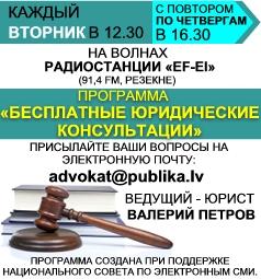 juristsru